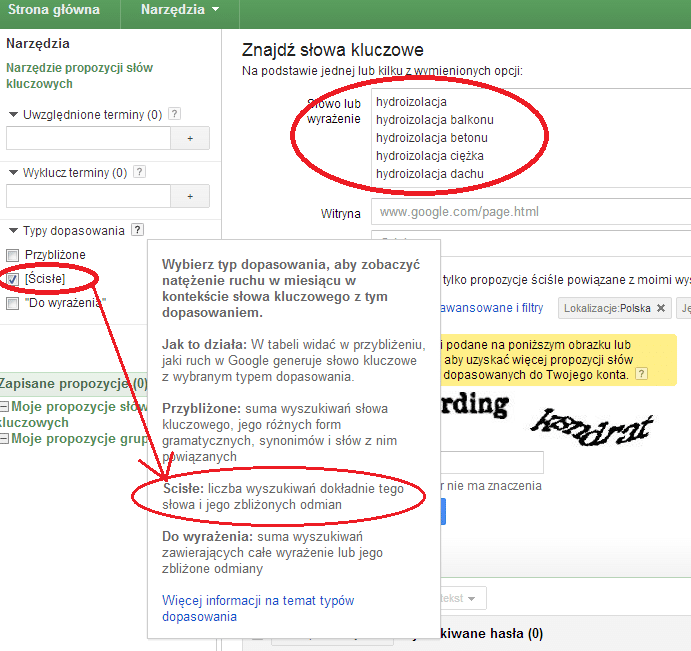 adwords-external-tool